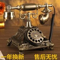 BINYEAE Flag rotating disk fashion antique vintage household rustic wired telephone