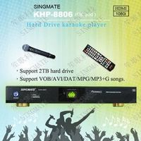 Singmate 8806 2 High Quality Home KTV Karaoke Player Machine With HDMI 1080P Support