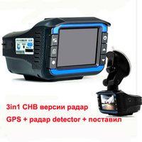"""fumalon VGR Russian version 2.4"""" Car dvr 3 in1 Radar detector 150 degreen lens gps"""