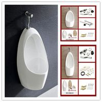 Wall hanging urinal, adult urinal, intelligent induction