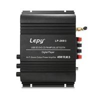 Lepy LP-269S HiFi Digital Stereo Amplifier US Plug 2-channel Powerful Sound