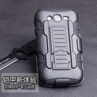 Hard PC Armor Cases For Samsung S3 S4 S5 S7 Note 2 3 4 5 A5 A7 For Samsung Galaxy