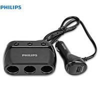PHILIPS DLP2019 12V 1A Charge input 120W high power Car Cigarette Lighter with Three