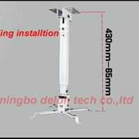 D-mount hot 43cm 65cm steel projector wall mount ceiling bracket