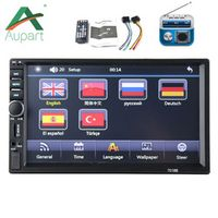 aupart 2 Din 7018B Dash Car Auto Radio 7''inch LCD Touch screen Stereo Support