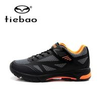 Tiebao Cycling Shoes Bicycle Professional Athletic Self-Locking Men MTB Bike Shoes