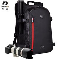 SINPAID Large DSLR Bag Backpack Shoulder Case for Nikon Canon Sony Fujifilm