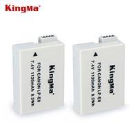 KingMa 2PCS Ultra High Capacity Li-ion Battery T2i T3i For Canon LP-E8 Replacement