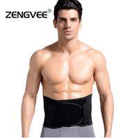 New Arrival Designer Belts Men High Quality Shapers Waist Corsets for Men Slimming Underwear Men Body Shaper Shapewear
