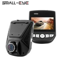 Small-eye Night Vision Full HD 1080P Car DVR Wide Angle with WiFi function