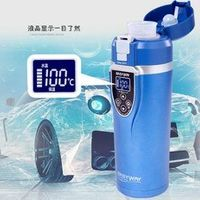 BOGU EASYWAY 12V 24V Heater 350mL ABS Stainless Steel Car Electric Heating Cup Water