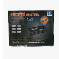 HDMI splitter switcher 1 in 2 out into 2 hd 1080 p high clear 3d