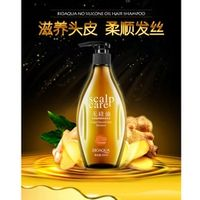 Okeny's 300ml Without Silicone Oil Salubrious Oil-control Itching Real Thing Ginger