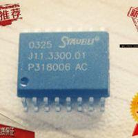 SHARCOH J11.3300.01 SOP16 new original