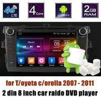PolarLander for Toyota corolla 2007 - Android 6.0 GPS Radio Car DVD Player 2 din