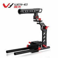 WEIHE WH350 Motorized Follow Focus Zoom Control Video Shoulder Rig for Canon 5D2 5D3 Sony A7S A7RII GH4 For Sony DSLR Camera