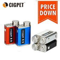 Original 80W CIGPET ANT TC MOD No 18650 Battery Great Vaping Electronic Cigarette ANT Box Mod 510 VS istick Pico Mod Smok Mod