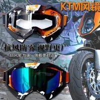 Wholesale Professional Motocross Glasses Sport Racing Gafas Cross ATV Goggles gh