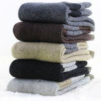 high quality 2016 new Winter thick wool socks men thick boneless cotton terry socks plus velvet warm 1 lot=3 pairs=6 pieces