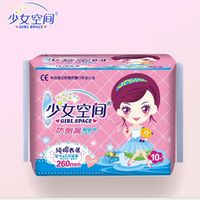 Female period health nursing pad young girl physiological sanitary napkin 10 pcs260mm