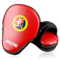 2pcs / lot PU Leather Target MMA Boxing Mitt Focus Punch Pad Training Glove Kickboxing Sanda Boxing Muay Thai Karate Taekwondo