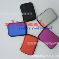 cnstic 1000pcs Black Carry Case Cover Pouch for WD 2.5 USB External HDD