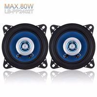 LaBo 2pcs Durable 4 Inch 80W 88dB High-End Car 2-Way Audio Coaxial Speaker