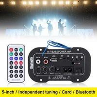 AOVEISE 5 Inch 25W HIFI audio bluetooth FM Radio Player Support/ SD/USB/ DVD/MP3