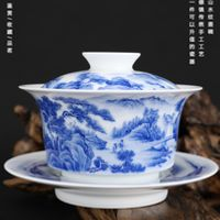 SIBAOLU Blue white landscape Pattern Cover bowl