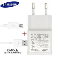100% Samsung Fast Charger For Galaxy S7 6 Note4 5 Adaptive Quick Charge EU Travel