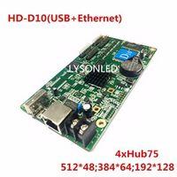 LYSONLED Huidu HD-D10 USB-disk Full Color LED Video Display