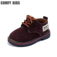 Comfy kids new arrivals child baby leather shoes soft bottom fashion 21-25 baby toddler shoes for little boys child shoes