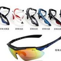 Mountainpeak Outdoor Sports Bicycle Bike Camping Travel Fishing Sunglasses 5 Lens