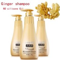 MOFAJANG Professional Ginger Shampoo Hair Scalp Care NO Silicone Oil Shampoo Aussie