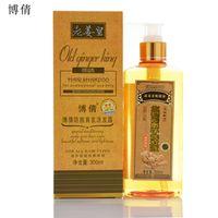 Genuine Professional Hair ginger Shampoo 300ml, Hair regrowth Dense Fast, Thicker, Shampoo Anti Hair Loss Product
