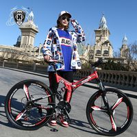 KUBEEN 26 inch 21 speed integrated wheel mountain bike Bicycle downhill Road