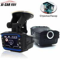 Ai CAR FUN Russian Voice radar 3 in 1 Car DVR 720 p HD Camera Recorder Laser Detector