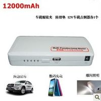 PUSHIDUN 12000mAh 12V white portable emergency power supplier car jump starter