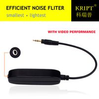 KRIPT 3.5mm Aux Audio Filter Ground Loop Isolator Eliminate Car Electrical Noise