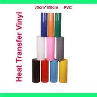 "CHEONET 1 sheet 12""x40""/30cmx100cm PVC Heat Transfer Vinyl"