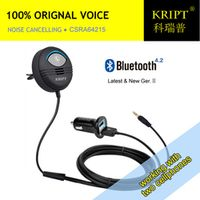 Kript 2nd Generation Bluetooth Car Kit Handsfree can connect two mobile phones