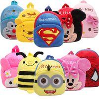 QiKod 1-2.5 Cartoon Baby Plush Backpacks Small New Year's