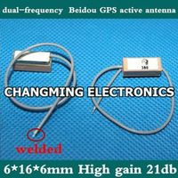 dual-frequency Beidou GPS active antenna 6*16*6mm GPSH208N-N3-32-A High gain 1PCS