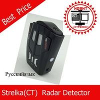 Brand New Car anti Radar detector Strelka CT STRV9  Russian voice alerting with Korean CPU free shipping