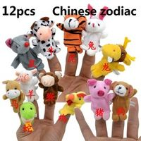 12pcs/lot Chinese Zodiac Gift Animals Cartoon Finger Puppet