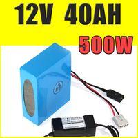 CODDWATTSAMP 12V 40AH lithium battery super power electric bike battery 12.6V