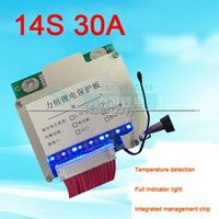 14S 48V Li-ion Lithium Cell 30A 18650 Battery Protection