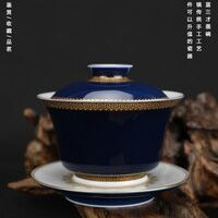 SIBAOLU outline in gold Sacrifice blue Cover bowl
