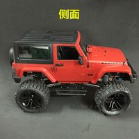 NGH 1/10 RC Scale Monster Rock Crawler 4X4 TRUCK with JK