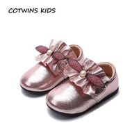 CCTWINS KIDS 2017 Infant Brand Pu Leather Pearl Shoe Baby Girl Fashion Bow Ruffles Rifle Flat Toddler Pink Slip On Loafer G1314